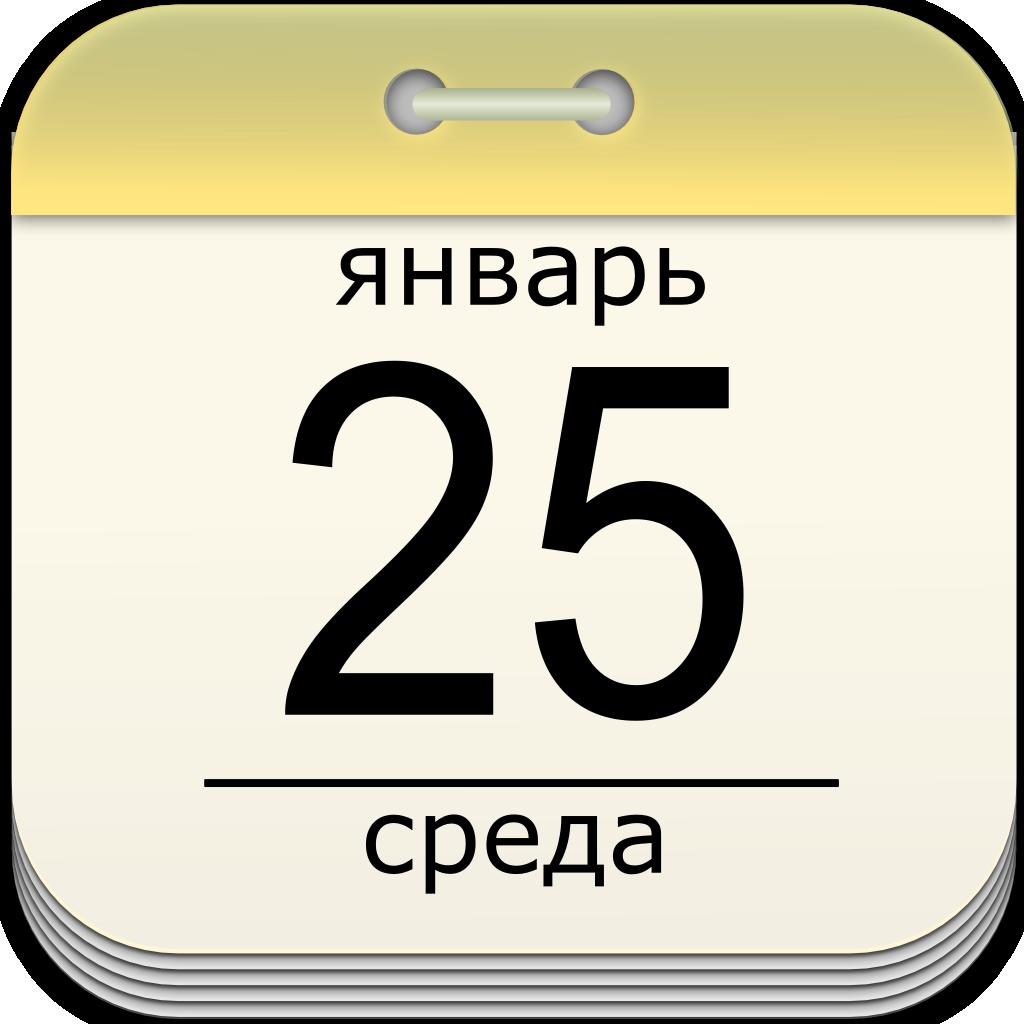 Для отрывного календаря своими руками